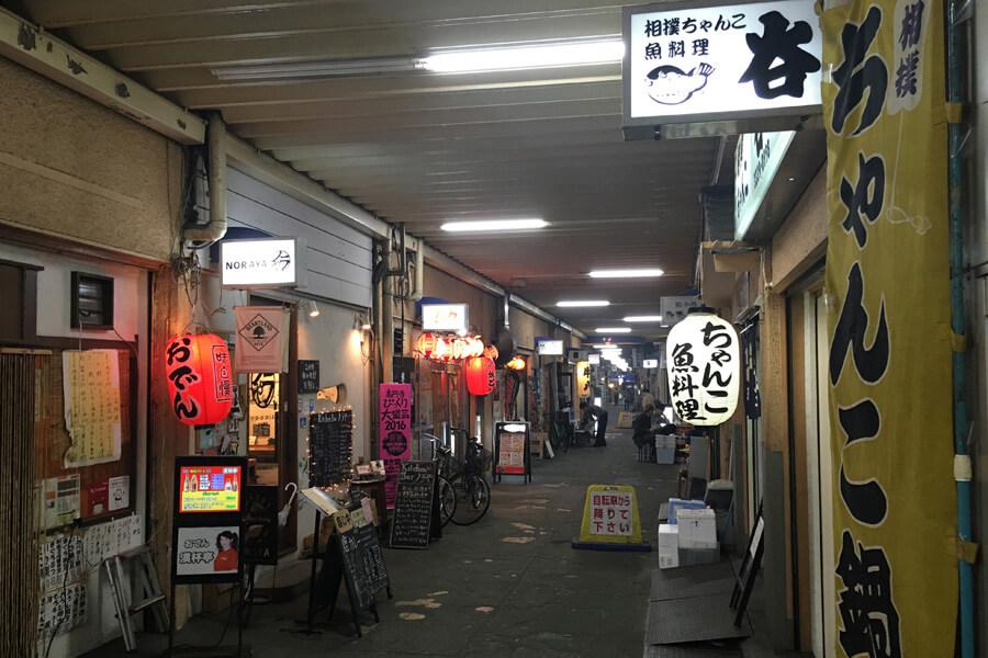 高円寺ガード下