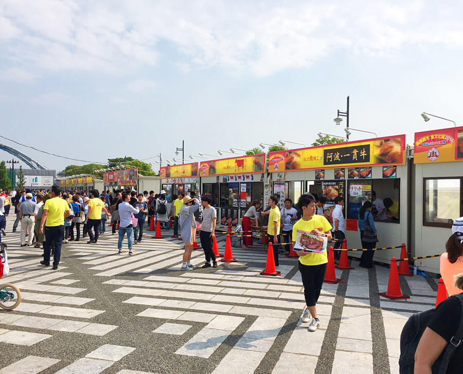 国際観光 食文化博 2016 in 駒沢公園~世界のグルメ名酒博~ 会場風景