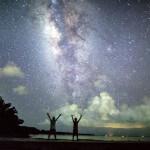 昼間の青空もいいけど、夜空もいい。 竹富島で星を眺める。