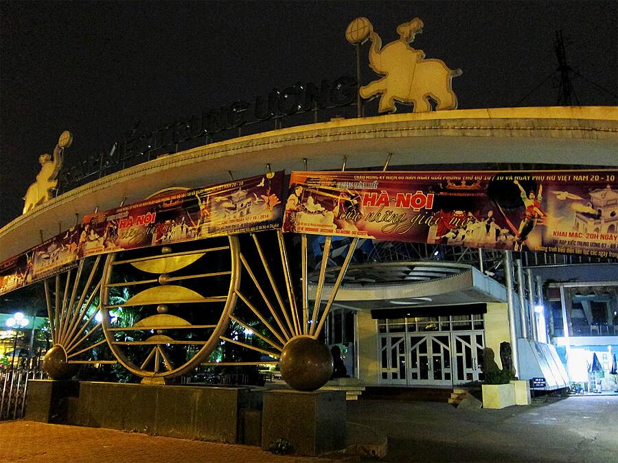 Vietnam Circus Federation(サーカス)