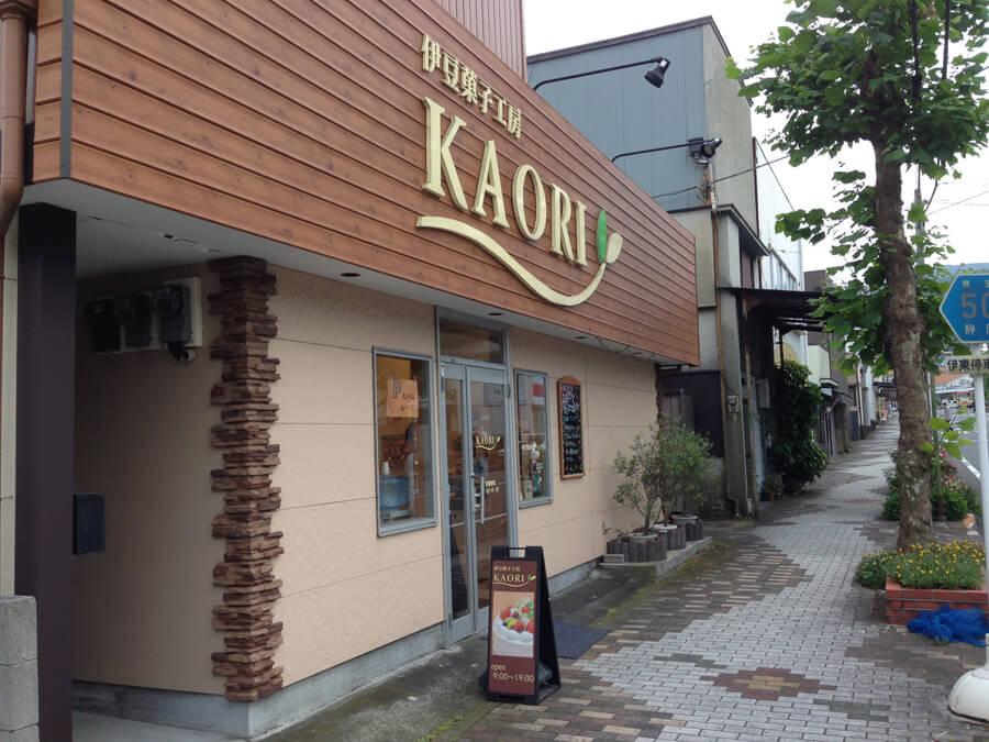 スイーツ店 KAORI 外観