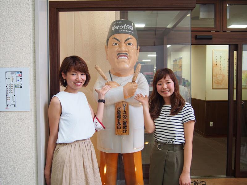 ナナコと永田さん