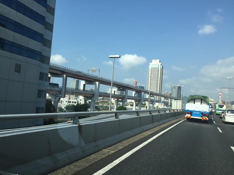 神戸まで来た!