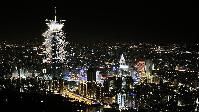 台湾のニューイヤーセレモニー