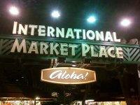 インターナショナルマーケットプレイスワイキキ
