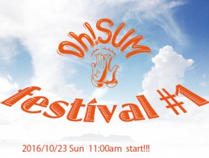 Oh!SUM Festival #1