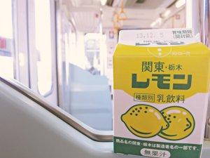 関東・栃木レモン乳飲料