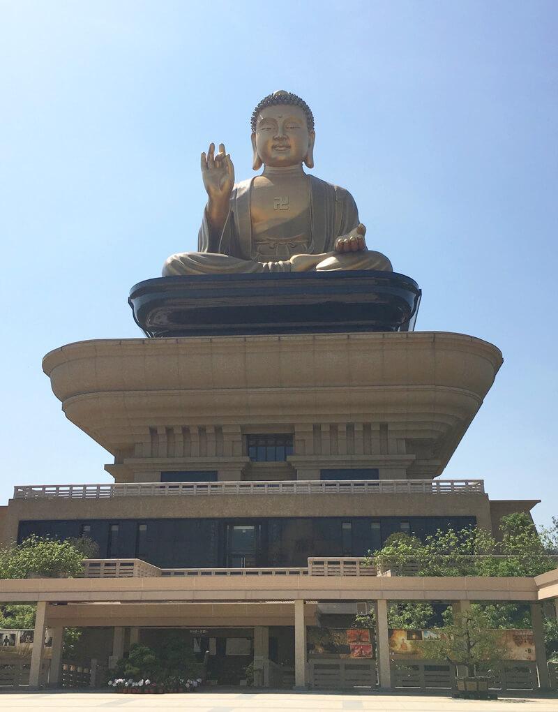 佛光山 佛陀紀念館