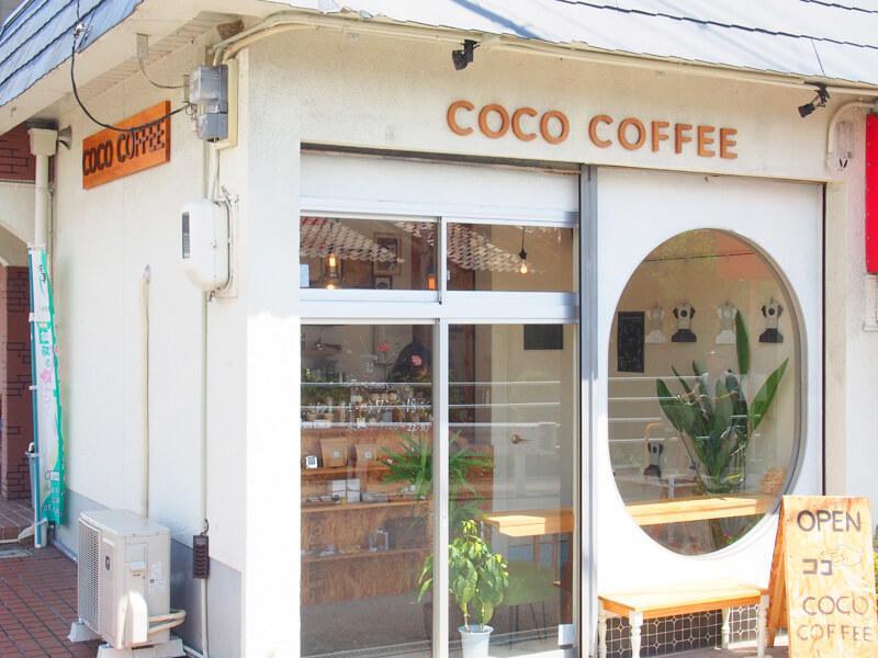 COCOCOFFEE 外観