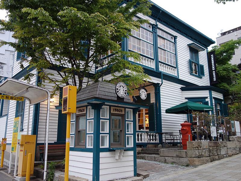 スターバックス神戸北野異人館店