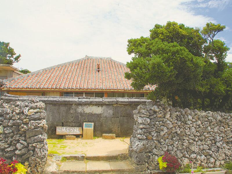 小浜島 こはぐら荘