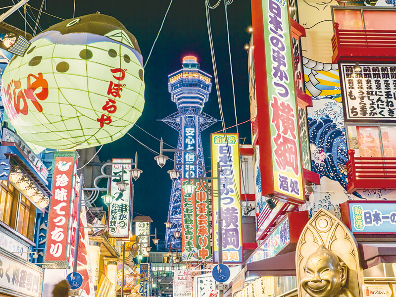 大阪 新世界