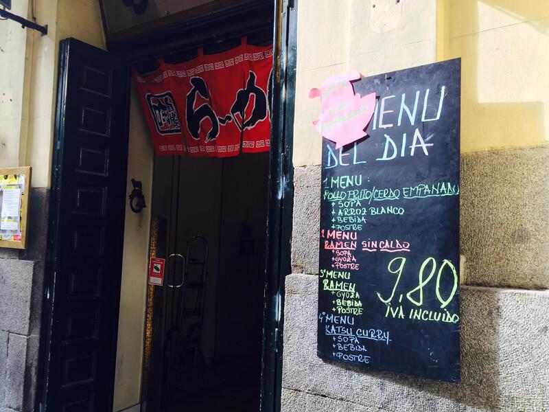 スペインの日本食レストラン