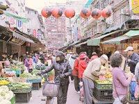 台北の朝市の様子