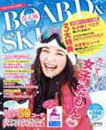 女子旅BOARD & SKI