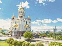 全ロシアに輝ける諸聖人の名による、血の上の大聖堂-イメージ