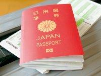 パスポート イメージ