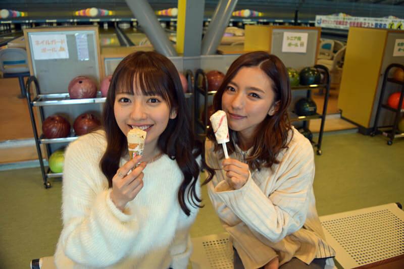 軽井沢プリンスボウル|左から瀧川ありさ、真野恵里菜