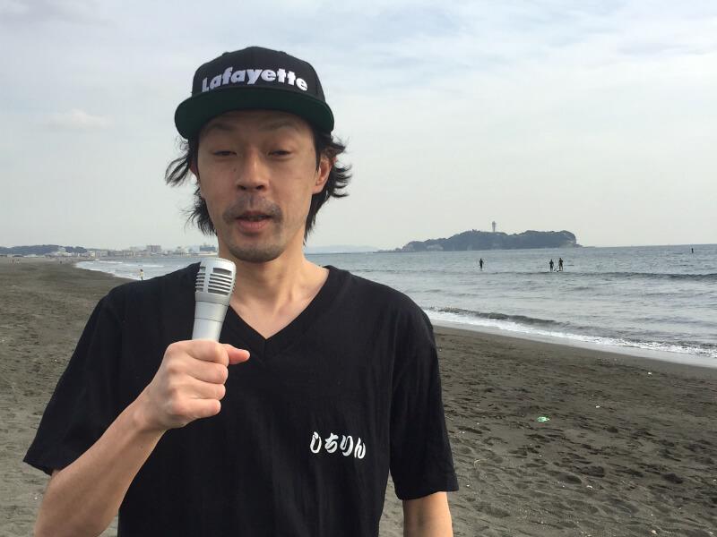 水温調査 湘南