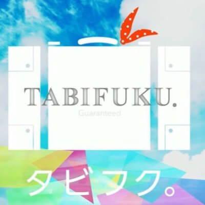タビフク。ロゴ