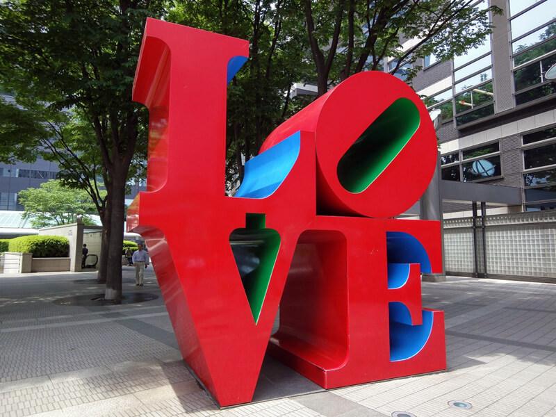 LOVEのオブジェ