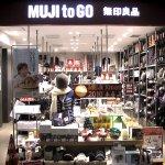 旅の必需品は無印良品だけで揃っちゃう!?「MUJI to GO」ってどんなお店?