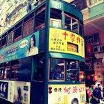 露店市場をトラムが突き抜ける!下町情緒あふれる香港の北角(ノースポイント)