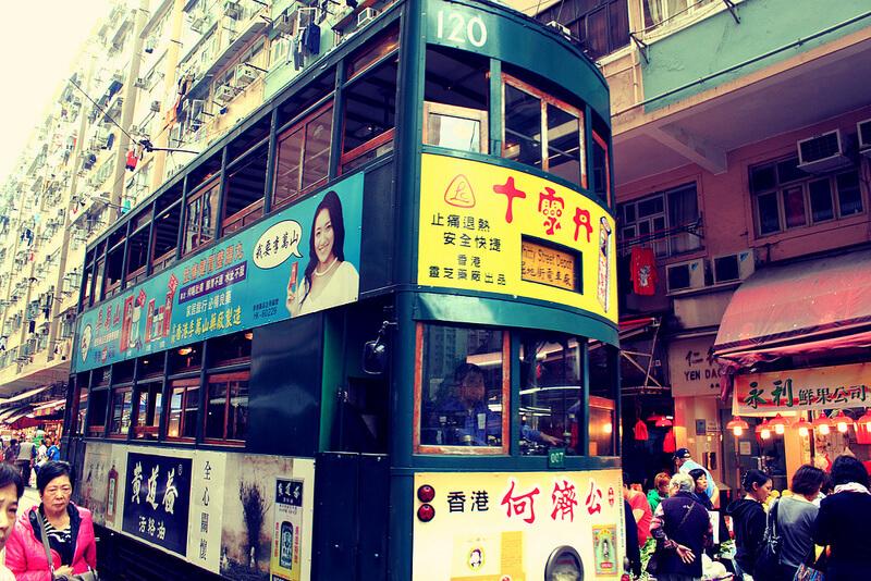 香港 北角 トラム
