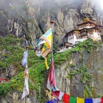 ブータンのこと、もっと知りたい!観光で行くにはどうすればいいの?