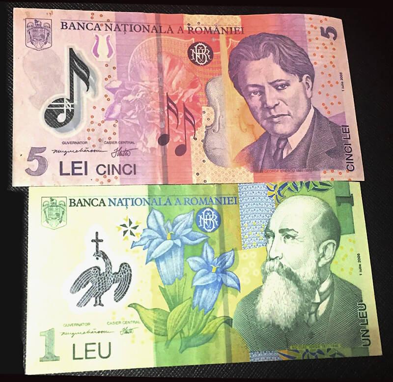 ルーマニアの紙幣
