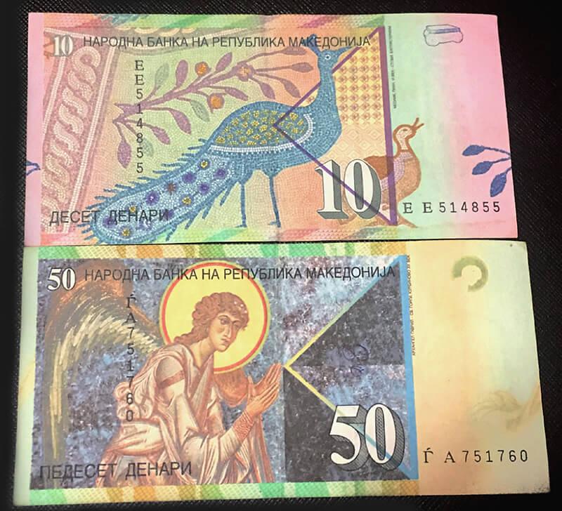 マケドニアの紙幣