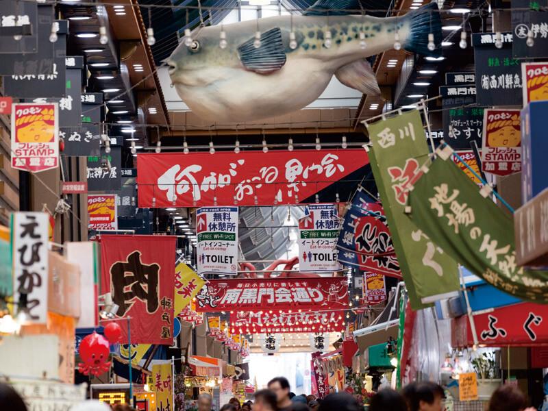 ほんとに食い倒れちゃうかも!! 大阪の台所「黒門市場」で食べまくり!!
