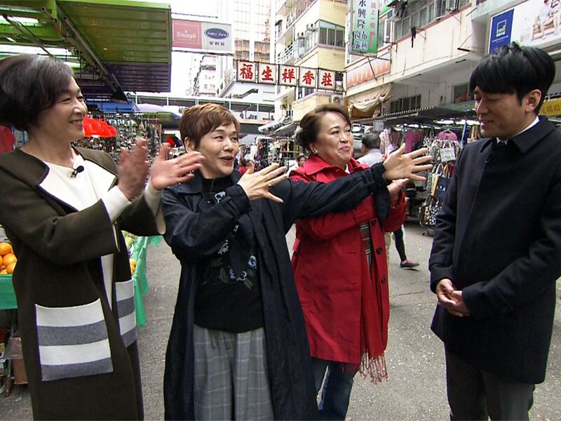 三婆女子会ツアーin 香港