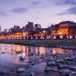 ちょっとおしゃれな大人の贅沢 京の夏の風物詩「川床」を体験しよう!