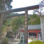 初心者でも大丈夫♪神奈川の丹沢大山を登ってみよう!おすすめの登山コースをご紹介♪