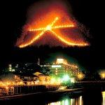 京都の夏の風物詩、「京都五山送り火」を見る真夏の夜の豊かなひと時