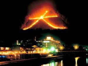 京都五山送り火 イメージ