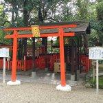 美人祈願に縁結び、世界にひとつだけの可愛いお守りもある!京都のパワースポット「下鴨神社」