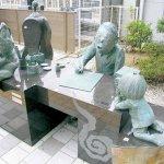 湯快リゾート皆生温泉かいけ彩朝楽の「ゲゲゲの鬼太郎ルーム」がすっごい楽しい!