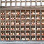 心清める旅はいかが?大阪の人気霊場めぐりプラン