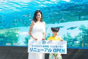 左から小島瑠璃子&新井美羽 写真提供:PRTIMES