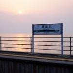 信越本線の日本一海に近い駅「青海川駅」に日本海の絶景を見に行こう!