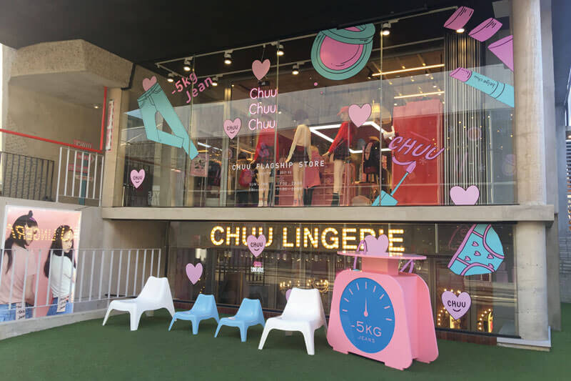 CHUU LINGERIE。写真提供:韓国観光公社