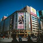 免税店「Japan Duty Free GINZA」で賢くお得にショッピング!海外に行く前にぜひチェックを♪