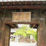 牡蠣と温泉を堪能!兵庫県赤穂市を巡る贅沢観光プラン♪