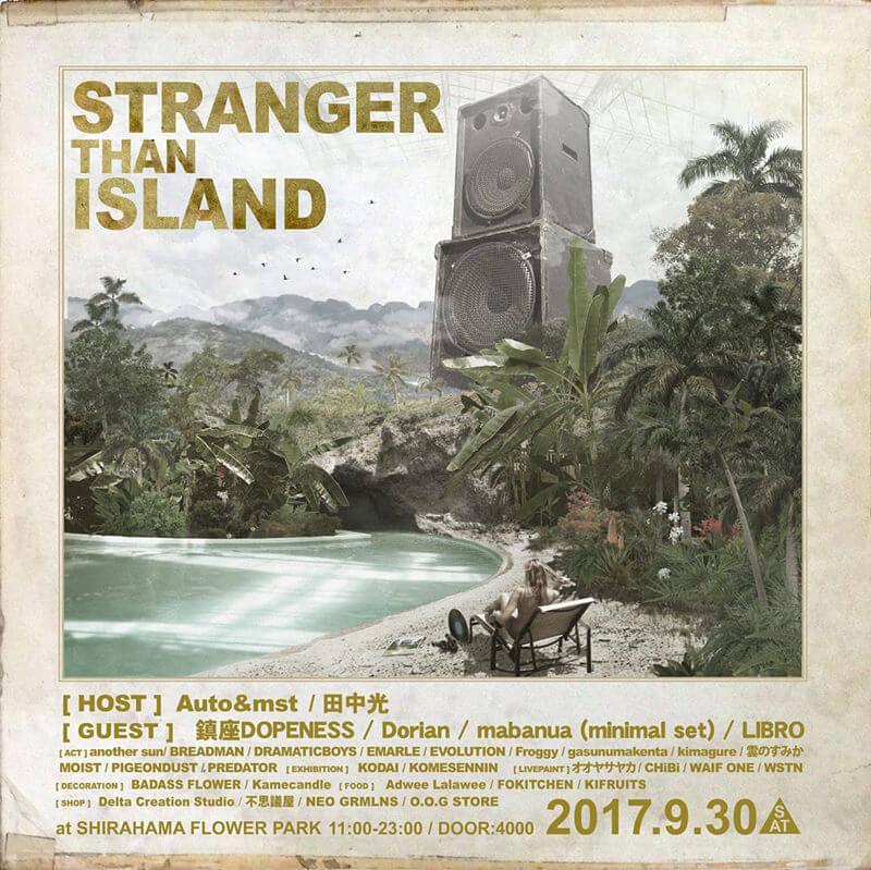 STRANGER THAN ISLAND 2017 フライヤー