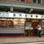 一人旅にぴったり♪香港式喫茶店「茶餐廳(ちゃさんちょう)」でローカル気分を満喫!