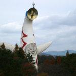 大阪・万博記念公園の写真スポットを徹底解説!夢中になったら4時間くらいあっという間!?