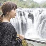 台湾にもナイアガラの滝!?田中里奈も圧倒の絶景「十分瀑布」をご紹介!
