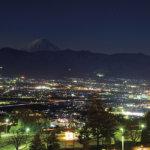 東京からアクセス良し!甲府「笛吹川フルーツ公園」で新日本三大夜景を堪能しよう♪